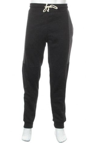 Мъжко спортно долнище Pierre Cardin, Размер XXL, Цвят Черен, 55% памук, 45% полиестер, Цена 48,95лв.