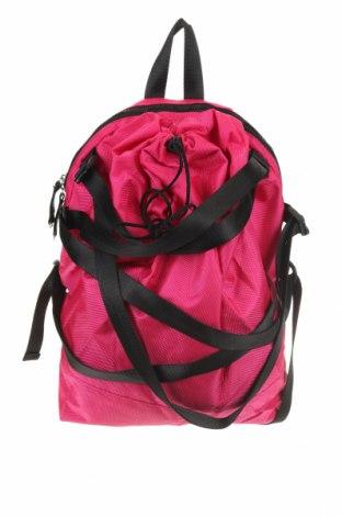 Ruksak , Barva Růžová, Textile , Cena  268,00Kč