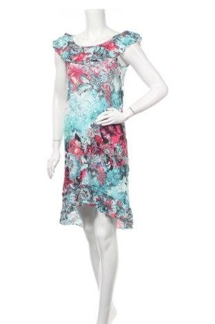 Φόρεμα Tredy, Μέγεθος S, Χρώμα Πολύχρωμο, Πολυεστέρας, Τιμή 14,19€