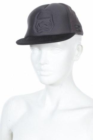 Čepice  Adidas, Barva Černá, Polyester, Cena  446,00Kč