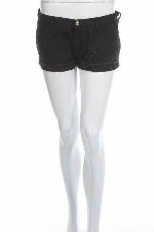 Дамски къс панталон Cool Cat
