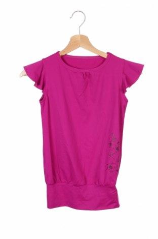 Детска блуза Carite