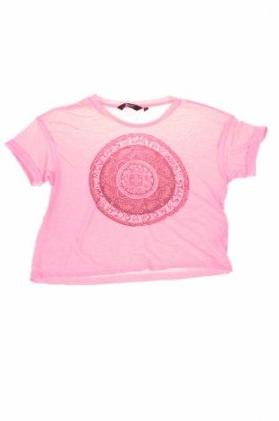 Детска блуза New Look