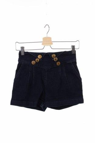 Детски къс панталон Generation
