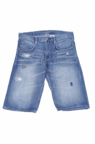 Детски къс панталон H&L