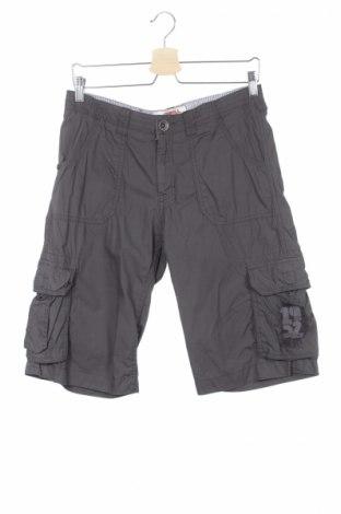 Детски къс панталон O'neill
