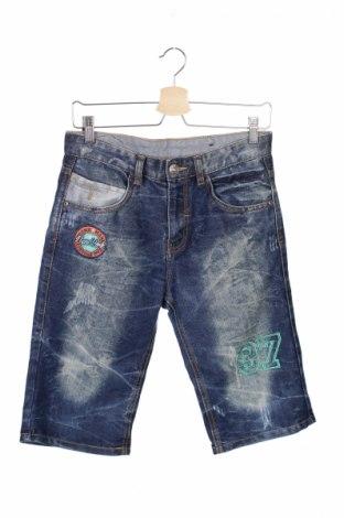Детски къс панталон Yfk