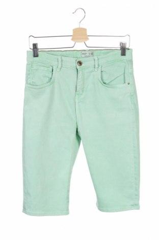 Детски къс панталон Zara