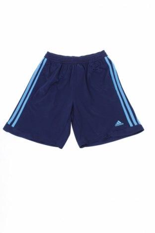 Детски панталон Adidas