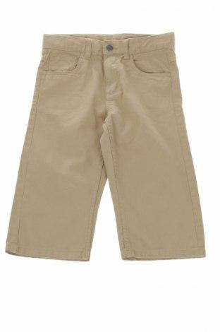 Детски панталон Here+There