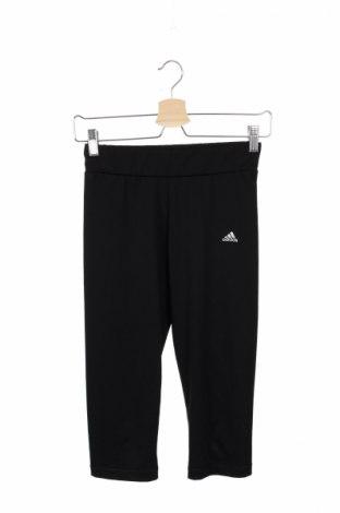 Детски спортен клин Adidas