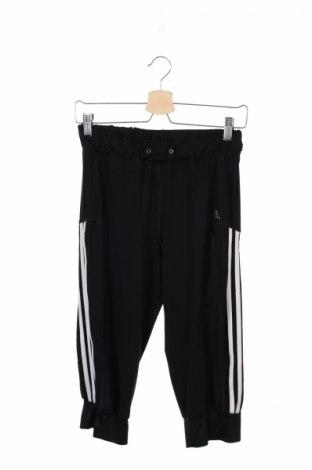 Детско спортно долнище Adidas