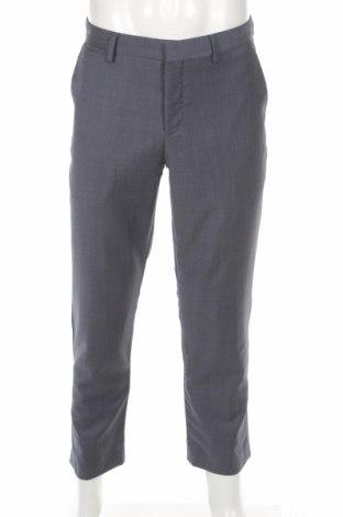 Męskie spodnie Express