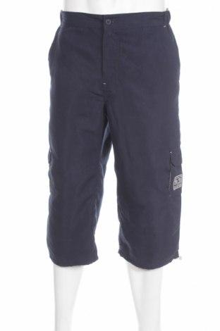 Мъжки спортен панталон Atlas For Men