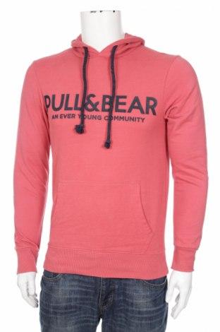 Мъжки суичър Pull&Bear