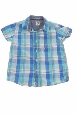 Детска риза Cubus