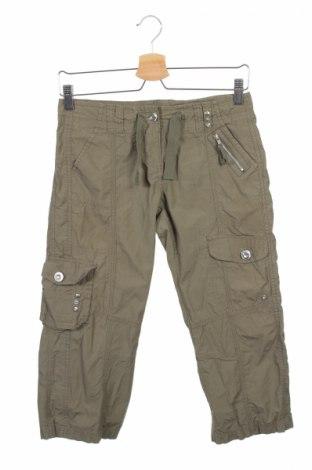 Детски панталон Yfk