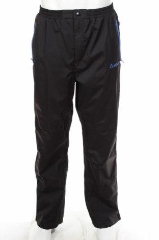 Мъжки спортен панталон Active