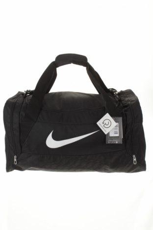 Sac sport Nike