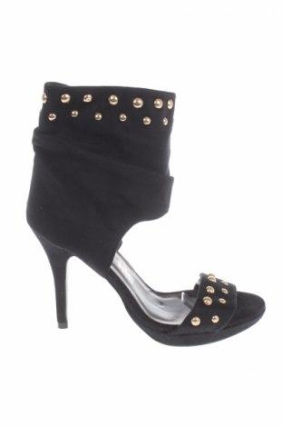 Дамски обувки Marina Grey