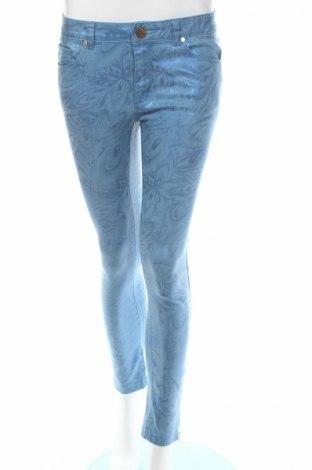Дамски панталон Frime