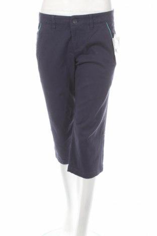 Дамски панталон Nrg