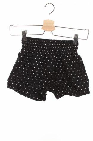 Детски къс панталон H&T