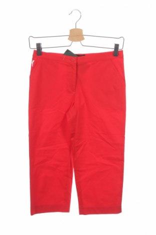 Детски панталон Golfino