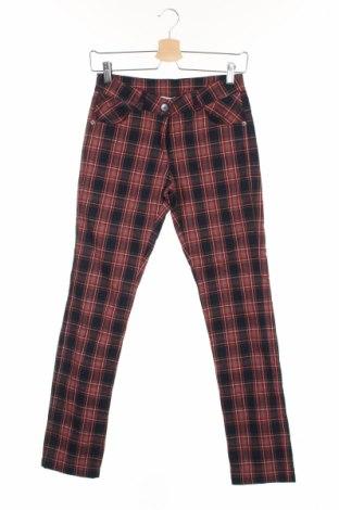 Детски панталон Mandarino