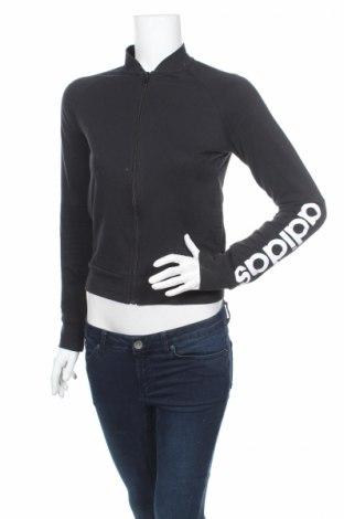 Bluză trening de femei Adidas, Mărime XS, Culoare Gri, 72% bumbac, 28% poliester, Preț 136,42 Lei