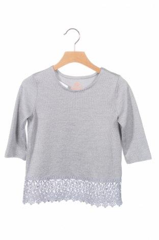 Παιδική μπλούζα Pepperts, Μέγεθος 6-7y/ 122-128 εκ., Χρώμα Γκρί, 96% πολυεστέρας, 4% ελαστάνη, Τιμή 2,32€