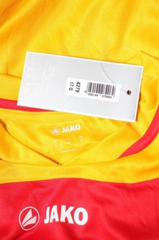 Мъжка тениска Jako, Размер S, Цвят Жълт, 100% полиестер, Цена 13,65лв.