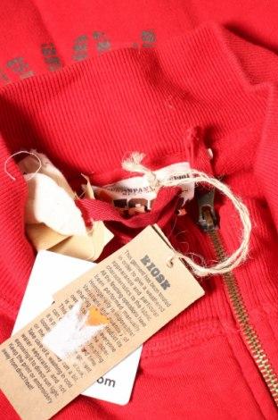 Мъжко спортно горнище Kiosk, Размер M, Цвят Червен, Памук, Цена 16,80лв.