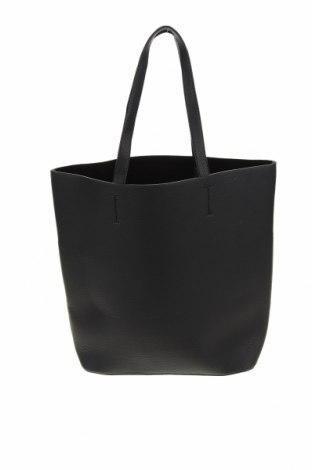 Γυναικεία τσάντα Cropp, Χρώμα Μαύρο, Δερματίνη, Τιμή 19,56€