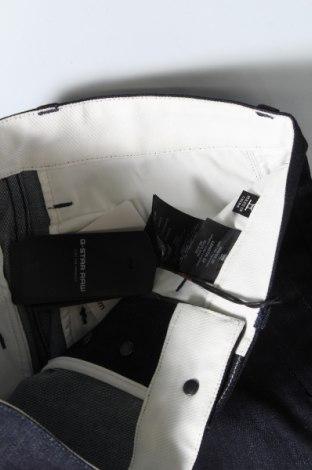 Дамски дънки G-Star Raw, Размер XS, Цвят Син, 80% памук, 108% полиестер, 2% еластан, Цена 69,65лв.