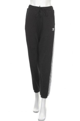 Дамско спортно долнище Adidas Originals, Размер S, Цвят Черен, Цена 55,20лв.
