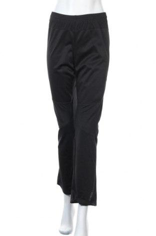 Дамско спортно долнище Crivit, Размер L, Цвят Черен, Цена 8,51лв.