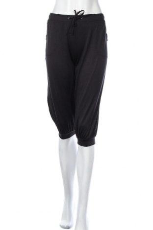 Дамско спортно долнище Nkd, Размер L, Цвят Черен, 90% полиамид, 10% еластан, Цена 10,40лв.