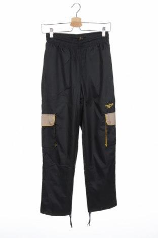 Γυναικείο αθλητικό παντελόνι Reebok, Μέγεθος XS, Χρώμα Γκρί, Πολυεστέρας, Τιμή 13,08€