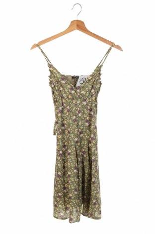 Φόρεμα Motivi, Μέγεθος XS, Χρώμα Πολύχρωμο, Βαμβάκι, Τιμή 16,05€