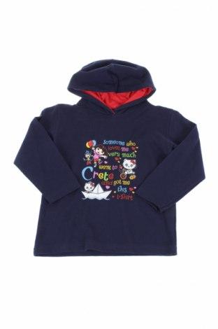 Детска блуза A&c
