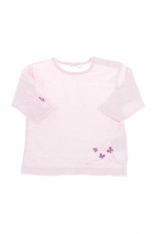 Детска блуза Cute