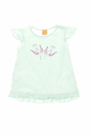 Детска блуза Pusblu