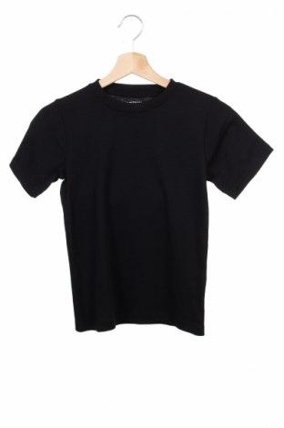 Детска тениска Actual Basic