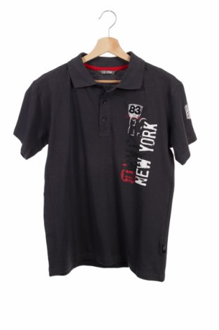 Детска тениска H
