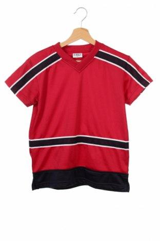 Детска тениска X-Mail