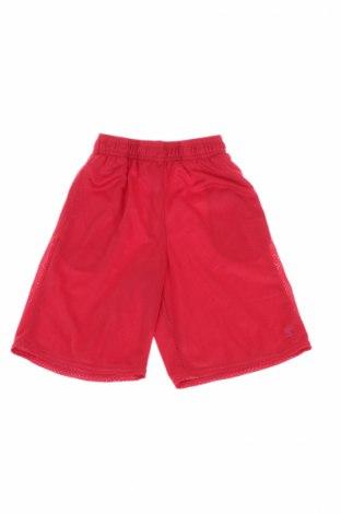 Детски къс панталон Starter