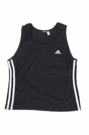 Tricou pentru copii Adidas