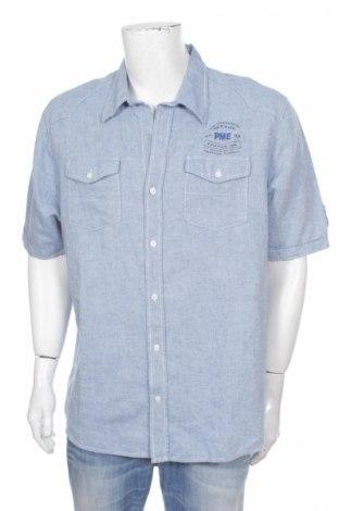 Мъжка риза Pall Mall