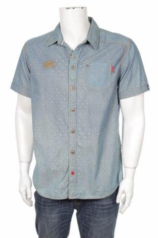 Мъжка риза Twinlife